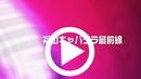 club Colors -カラーズ-動画