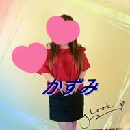 福山派遣型風俗デリヘル CLUB Ray -クラブ レイ- かずみ 「出勤(^◇^)」のブログを見る