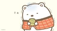 福山キャバクラ Lady  -レディ- ゆり 「雨」のブログを見る