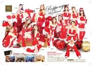 倉敷キャバクラ Club 六本木 水島本店 黒服スタッフ 「12月8日(木)出勤情報!!」のブログを見る