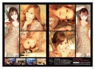 倉敷キャバクラ Club 六本木 水島本店 黒服スタッフ 「1月18日(水)出勤情報!!」のブログを見る