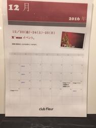 岡山キャバクラ club Fleur 〜クラブ フルール〜 T-REX チャッピー  「8時になったらフルールへ行こう」のブログを見る