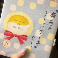 岡山キャバクラ club Fleur 〜クラブ フルール〜 すみれ 「ブログ」のブログを見る