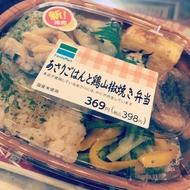 岡山スナック・ラウンジ Pure 智恵 「コンビニ〜」のブログを見る
