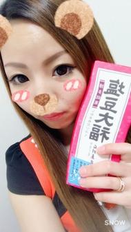 福山キャバクラ club ROSE NOIR -ロゼ・ノアール- あやか 「お土産ー」のブログを見る
