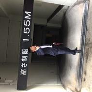 福山ホスト・メンズパブ Rize 翔 「****」のブログを見る