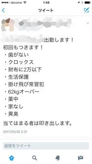 福山ホスト・メンズパブ Rize 一護 「☆お姫様様様へ☆」のブログを見る