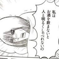 福山ホスト・メンズパブ Rize 一護 「☆1.2.いやほい!!☆」のブログを見る