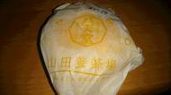 福山セクキャバ いちゃいちゃクラブ KINGDOM キングダム ゆうか 「こんにちはっ(´・ω・`)!!」のブログを見る