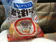 福山キャバクラ club R 《MIHARA》 りの 「暇だな〜」のブログを見る