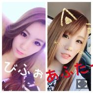 岡山キャバクラ Social Club AMATERAS れい 「前髪の件」のブログを見る