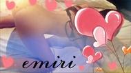 福山派遣型風俗デリヘル Fukuyama Love Collection -ラブコレ- えみり☆素人系 「レクレール‥307�魔ィ礼」のブログを見る