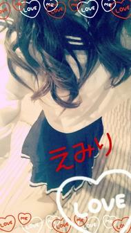 福山派遣型風俗デリヘル Fukuyama Love Collection -ラブコレ- えみり☆素人系 「ベリーノ‥701�魔ィ礼」のブログを見る