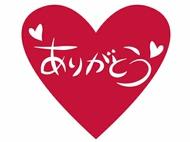 福山派遣型風俗デリヘル Fukuyama Love Collection -ラブコレ- あかり☆美少女系 「6/27 夢街道のお客様☆」のブログを見る