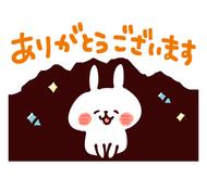 福山派遣型風俗デリヘル Fukuyama Love Collection -ラブコレ- あかり☆美少女系 「6/27 リッチモンドホテルのお客」のブログを見る