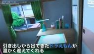 福山セクキャバ 遊遊タイム ななみ 「やってみたい!!!」のブログを見る