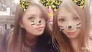 福山ガールズバー Girl's Bar ARES -アレス- ゆうな 「・:*.\(( °ω° )).:+」のブログを見る