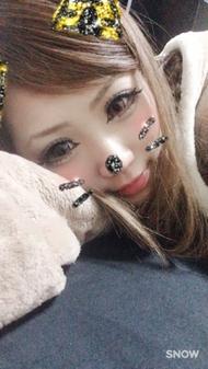 福山ガールズバー Girl's Bar ARES -アレス- ゆうな 「ゴロゴロピッカーン」のブログを見る