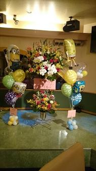 福山花・風船・プレゼント Papillon-パピヨン- スタッフ 「ご注文ありがとうございます♪」のブログを見る