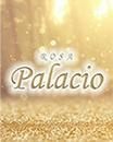 福山キャバクラ Rosa Palacio ロザパラシオ  まこ
