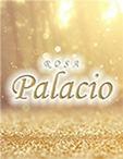 広島県 福山市のキャバクラのRosa Palacio ロザパラシオ に在籍のゆい