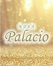 福山・尾道・三原キャバクラ Rosa Palacio ロザパラシオ  かの