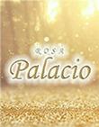 Rosa Palacio ロザパラシオ  あゆみのページへ