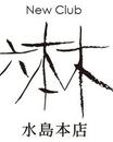 岡山キャバクラ Club 六本木 水島本店 ちえ
