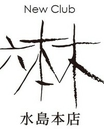 岡山キャバクラ Club 六本木 水島本店 まみ