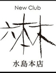 岡山県 倉敷市のキャバクラのClub 六本木 水島本店に在籍のれい