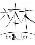 岡山県 岡山市のキャバクラの六本木 Excellent 〜エクセレント〜に在籍のえりか