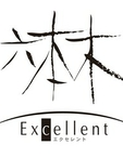 岡山県 岡山市のキャバクラの六本木 Excellent 〜エクセレント〜に在籍のりり