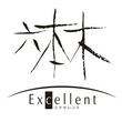 六本木 Excellent 〜エクセレント〜 みゆのページへ