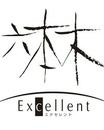 岡山キャバクラ 六本木 Excellent 〜エクセレント〜 かほ