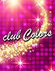 広島県 福山市のキャバクラのclub Colors -カラーズ-に在籍のみゆ