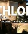 福山・尾道・三原にあるガールズバーのGirls Bar Chloe 〜クロエ〜に在籍の体験入店2のページへ