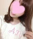 AN(アン)