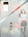 『 i r i s -アイリス-』素人専門店♡学生から人妻OL熟女までetc. 美苑(みその)のページへ