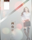 福山派遣型風俗 『 i r i s -アイリス-』素人専門店♡学生から人妻OL熟女までetc. SAYAKA(サヤカ)