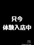 『 i r i s -アイリス-』素人専門店♡学生から人妻OL熟女までetc. MAMI(まみ)のページへ
