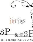 広島県 福山・三原のの『 i r i s -アイリス-』素人専門店♡学生から人妻OL熟女までetc.に在籍の❤3P&逆3Pコース❤