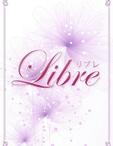 広島県 福山・三原のガールズバーのLibre-リブレ-に在籍のはるか