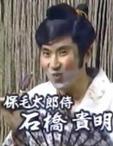 広島県 福山・三原のキャバクラのclub L 《MIHARA》に在籍の88.かおる