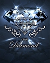 福山・尾道・三原キャバクラ club Diamond -ダイアモンド- あいり