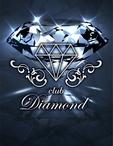 広島県 福山市・尾道市・三原市のキャバクラのclub Diamond -ダイアモンド-に在籍のゆりあ