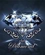 福山にあるキャバクラのclub Diamond -ダイアモンド-に在籍のゆりあのページへ