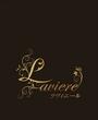 福山・三原にあるラウンジ・クラブ・スナックのLaviere ラヴィエールに在籍のまりのページへ