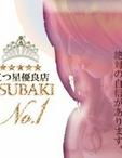 広島県 福山市のデリヘルのTSUBAKI-No1に在籍の★みき★
