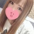 TSUBAKI-No1 ★ゆの★のページへ