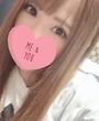 福山・尾道・三原にあるデリヘルのTSUBAKI グループに在籍の★ゆの★のページへ